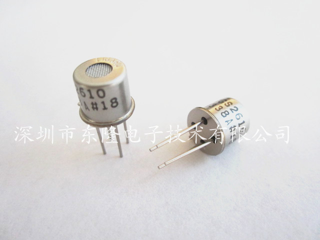 Guaranteed 100% TGS2610-C00 for the detection of LP Gas free shipping