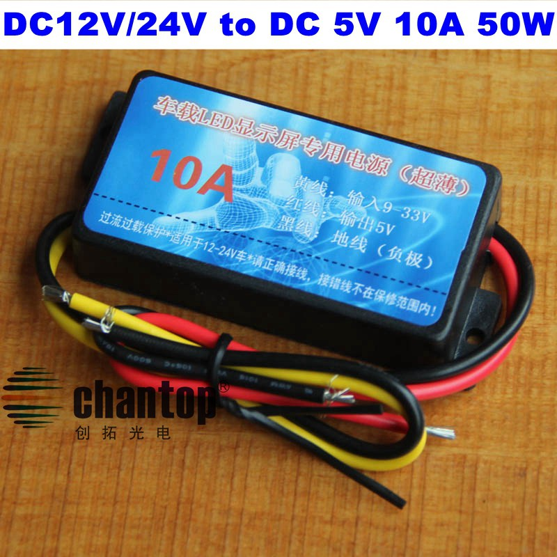 super slim 12V/24V to 5V 10A 50W DC-DC Step Down Converter car/bus led display sign switching power supply waterproof DC module pka2211pi 24v 5v 25w dc dc power supply module
