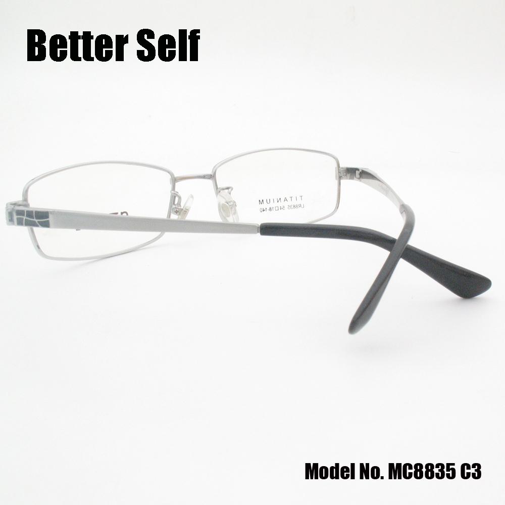 MC8835-C3-back