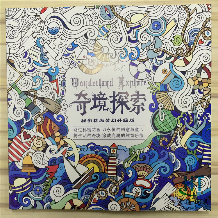 25cm X 25cm 96 Pages Secret Garden Wonderland Explorer Adult Coloring Relieve Stress Kill Time Graffiti Painting Drawing Book 12 color pencils the colorful secret garden style coloring book for children adult relieve stress graffiti painting drawing book