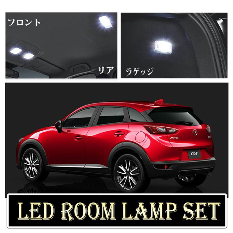 Night lord 6 x Error Free White Interior LED Light Package Kit For Mazda cx-3 cx3 accessories reading Indoor lights парфюмерная вода white lord natural instinct парфюмерная вода white lord