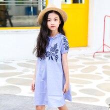 Цветочной вышивкой свободные хлопчатобумажное платье для маленьких девочек платья в полоску на лето 2018 новый пляжный отдых для девочек и платье для матери