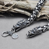 Silver Necklace Mens Silver Palace retro original manual fashion domineering Dragon Necklace Jewelry
