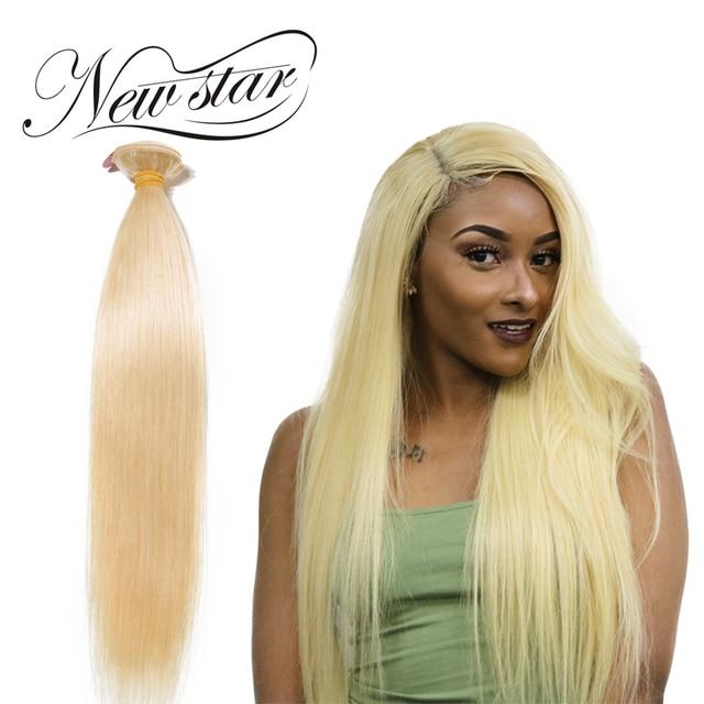 New Star 10 34 Inches 613 Blonde Straight Bundles Brazilian Top