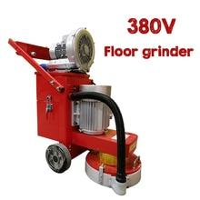 Small Floor Grinding Machine 350 Concrete Floor Grinder Polisher Vacuuming Grinding Machine Adjustable Grinding Depth 380V