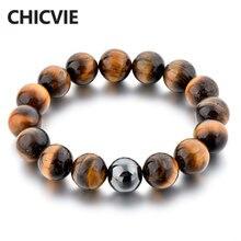 Chicvie большой бисер 12 см очаровательный натуральный камень