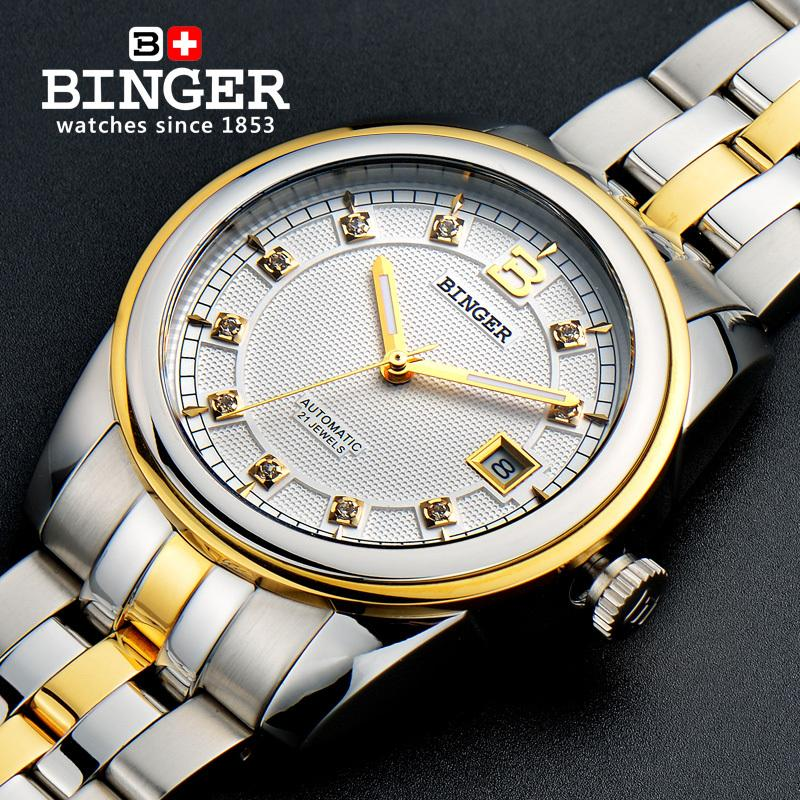 2017 Switzerland Wristwatches BINGER 18K gold men's watch luxury top brand self-wind automatic Wristwatches B5010 original binger mans automatic mechanical wrist watch date display watch self wind steel with gold wheel watches new luxury