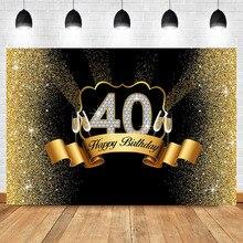 Happpy 40th Birthday Backdrop Gold Glitter Bokeh Shiny Photo Background Champagne Celebration Party Banner Backdrops
