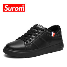 SUROM New Winter Plush Warm Men Casual Shoes Lace up Classic Men Flats Comfortable Wear Resistant Male Sneakers Sapato Masculino