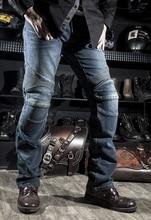 Мотоцикл брюки для Галлей автопробег мужской езды тонкие джинсы падения устойчив мотоцикл брюки черный синий плюс размер