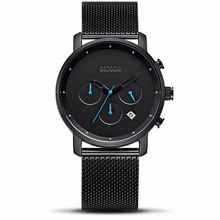 Male Watches black Steel Mesh Watches Racing Men Students