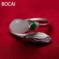 S925 sterling silver enamel handcrafted natural stone magnolia lady adjustable ring