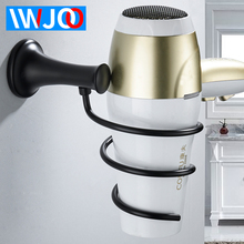 Hair Dryer Holder Black Stainless Steel Wall Mounted Bathroom Shelf Rack Save Space Storage