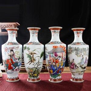 Image 4 - Новое поступление, Классическая традиционная антикварная китайская фарфоровая Цветочная ваза Цзиндэчжэнь для украшения дома и офиса