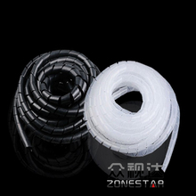 Pipe diameter 4/6/8mm envelope tube wire insulation tube bobbin wire roll of 10 meters finishing durable,Cable Tie