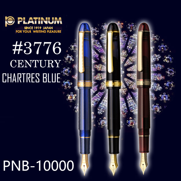 Platinum Fountain Pen Luxury 3776 Century 14K Gold Tip with Ink Converter PNB-10000 все цены