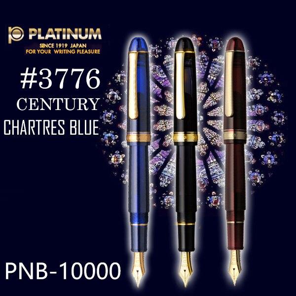 Stylo plume platine luxe 3776 siècle 14 K pointe or avec convertisseur d'encre PNB-10000