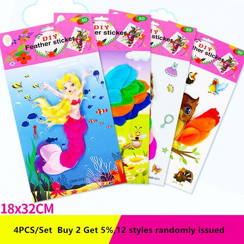 4PCS Feather sticker Painting Children DIY manual Hand-Making of Art 3D Sticker toys Kindergarten decoration Educational toys