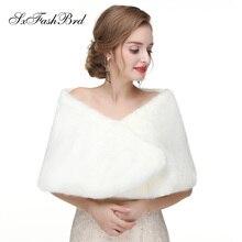 Короткие теплые палантины из искусственного меха Свадебные обертывания Зимние Свадебные Болеро пиджак Свадебные накидки Пальто Аксессуары свадебные накидки пальто