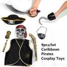 9 шт./лот, нарядное платье для Хэллоуина, вечерние игрушки для косплея, пираты из стран бассейна, пластиковый меч, Пираты+ шляпа+ пиратский ПВХ пистолет+ маска, реквизит для косплея