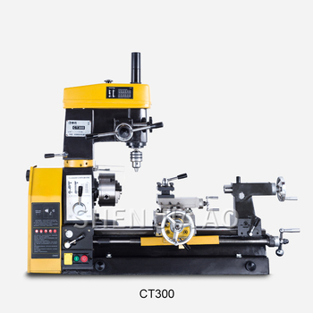 CT300 Household Multi-function Lathe Machine Drilling Rig Drilling And Milling Machine 220V Metal Milling Machine Mini Lathe 1PC sino multi function milling machine lathe linear cutting linear scale grating ruler digital display dro