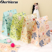 OurWarm Sticker Gift Bag Birthday Party Favors Watercolor Paper Candy Bags Flower Craft Box For Wedding Graduation 12pcs