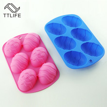 TTLIFE 6 Cavity Easter Egg Shaped Bakeware Mould Dessert Moule Silicone Baking Tools DIY Chocolate Cake Decorating