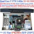 Офис маршрутизатор 1U сеть маршрутизатор для работы с Intel Quad Core i7 3770 3.4 ГГц 2 г оперативной памяти 8 г SSD