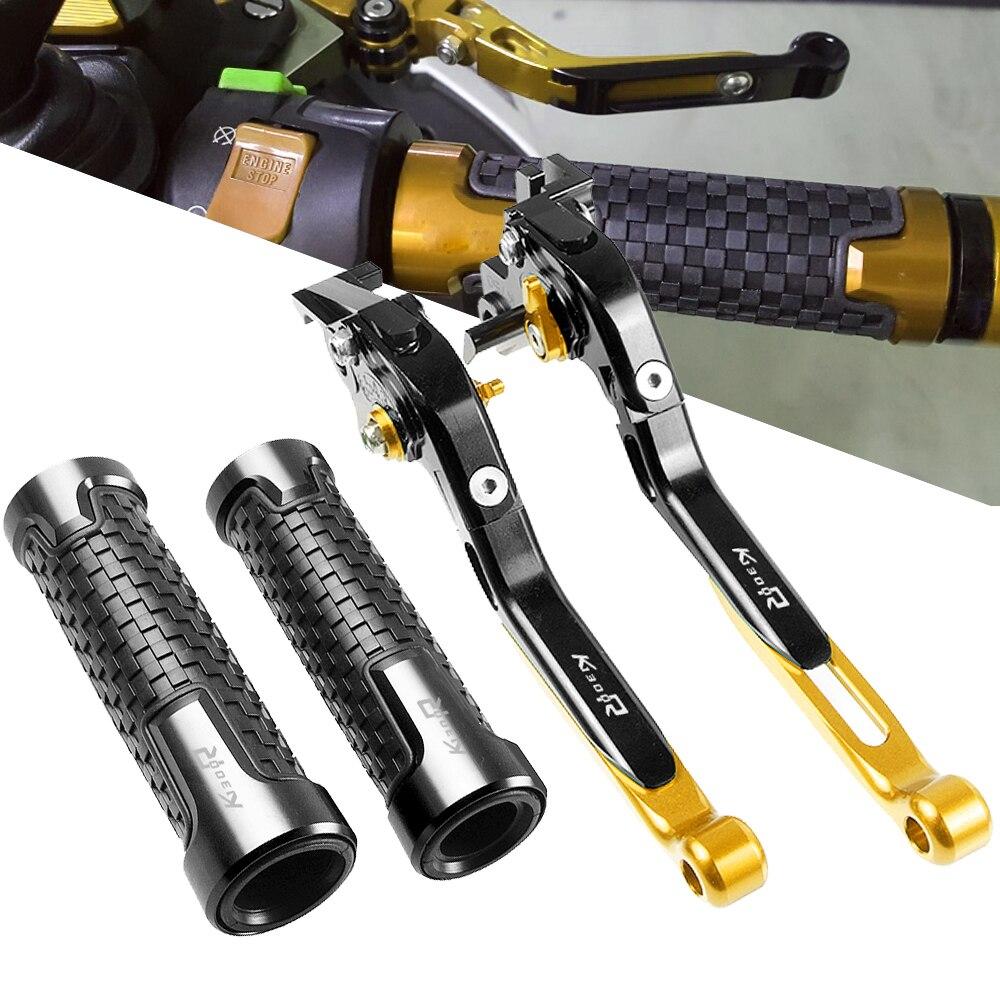 Motorcycle Adjustable Foldable Brake Clutch Lever Handle Hand Grips Set For BMW K1300R K 1300 R K1300 R 2009 2010 2011-2015Motorcycle Adjustable Foldable Brake Clutch Lever Handle Hand Grips Set For BMW K1300R K 1300 R K1300 R 2009 2010 2011-2015