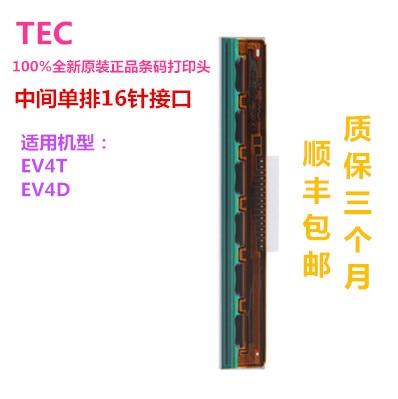 7FM03784000 Kyocera Printhead for Toshiba TEC B-EV4D B-EV4T (B-EV4T-GS14-QM-R) 203dpi print head printing parts b fv4t b fv4t ts14 qm r