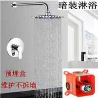 Bathroom Mixer Round single function Valve Shower Set Wall Mount Shower Arm+ Brass Mixer+8inch 304 Shower Head Faucet