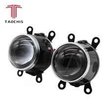 TAOCHIS автомобиль-Стайлинг M6 2,5 дюймовый Биксеноновая hid автомобильный противотуманных фар объектив проектора Привет/Lo универсальная противотуманная фара автомобиля модернизации H11 лампы