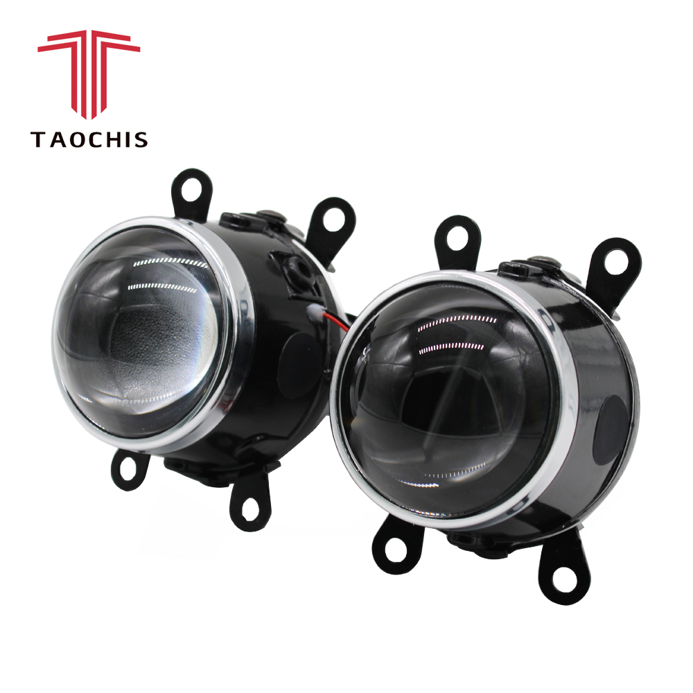 TAOCHIS Car-Styling M6 2.5 inch Bi-Xenon HID Auto Fog Light Projector Lens Hi/Lo Universal Fog Lamp Car Retrofit H11 Bulbs