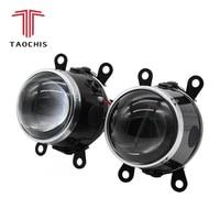TAOCHIS Car Styling M6 2.5 inch Bi Xenon HID Auto Fog Light Projector Lens Hi/Lo Universal Fog Lamp Car Retrofit H11 Bulbs