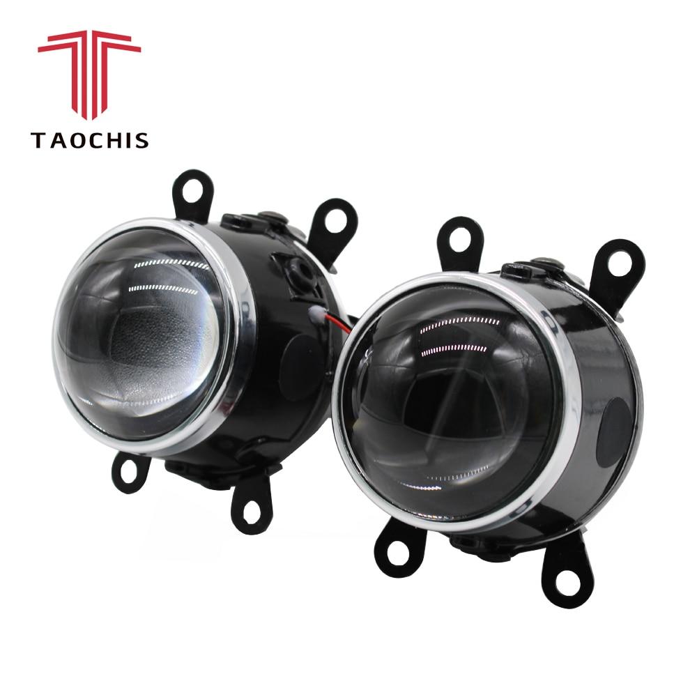 TAOCHIS Voiture-Style M6 2.5 pouce Bi-Xenon HID Auto Fog Light Projector Lens Salut/Lo Universel feu De brouillard De Voiture Rénovation H11 Ampoules