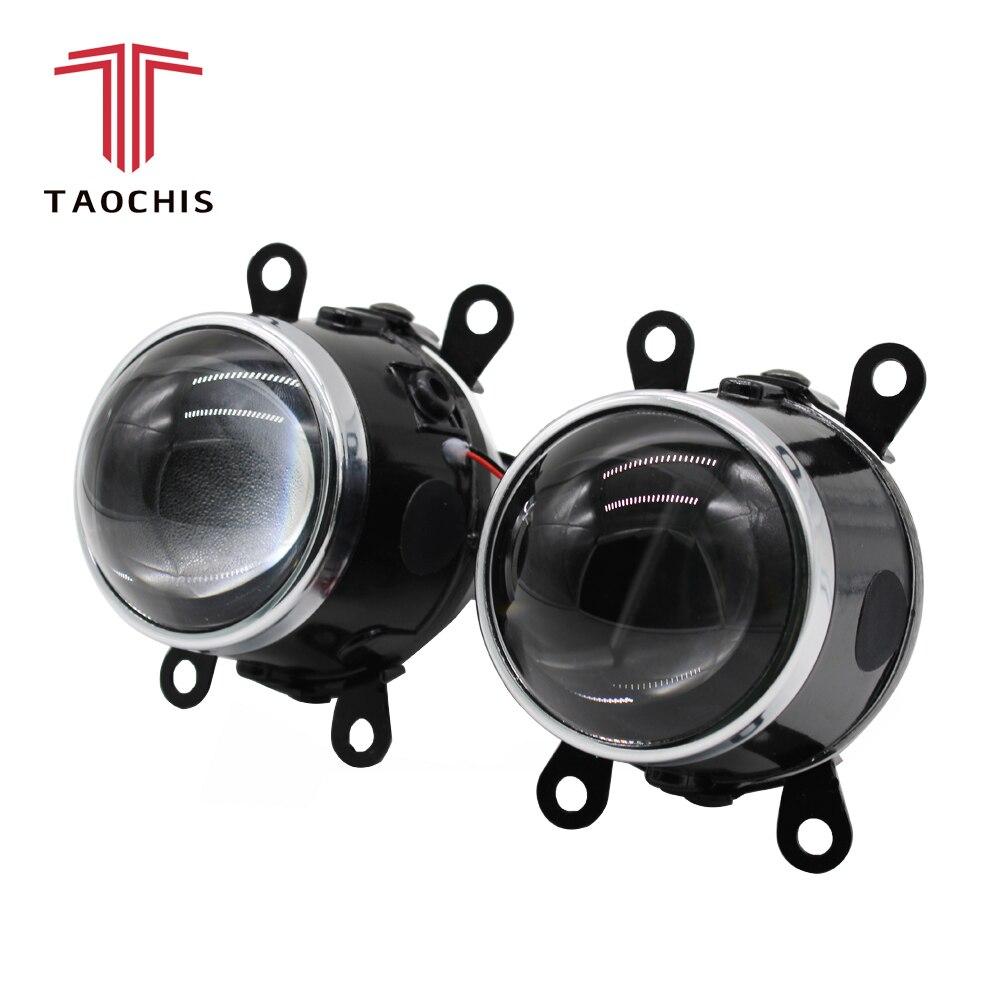 TAOCHIS voiture-style M6 2.5 pouces bi-xénon HID Auto projecteur anti-brouillard lentille Hi/Lo universel brouillard lampe voiture rénovation H11 ampoules