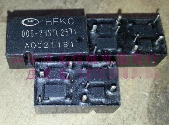 Relays HFKC  012-2HST(257)  HFKC-2A