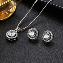 купить 2019 fashion classic personality wild imitation crystal necklace bride suit wholesale Jewelry Sets Parure Bijoux Femme по цене 6.51 рублей