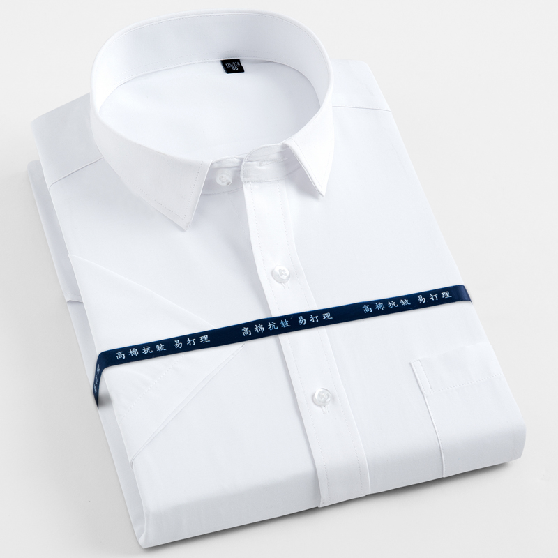Men's Summer Short Sleeve Basic Dress Shirts Patch Chest Pocket Regular-fit Formal Business Work Office Solid/striped Shirt