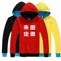 Men's hooded  hedging autumn Korean version of the influx of male  jacket coat jacket student couples