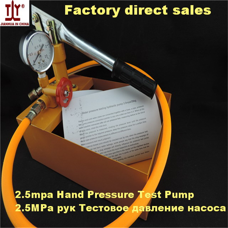 Free shipping Plumber tools Grade A Hand Pressure Test Pump, Testing Equipment Hand Water Pressure Testing Pump 2.5mpa/25kg free shipping hand tool thicker manual 2 5mpa pressure test pump water pressure testing hydraulic pump