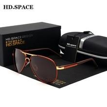 2017 new sunglasses Men Polarized Sunglasses men Luxury sunglasses women Brand Designer eyewear for men and women UV400 protect