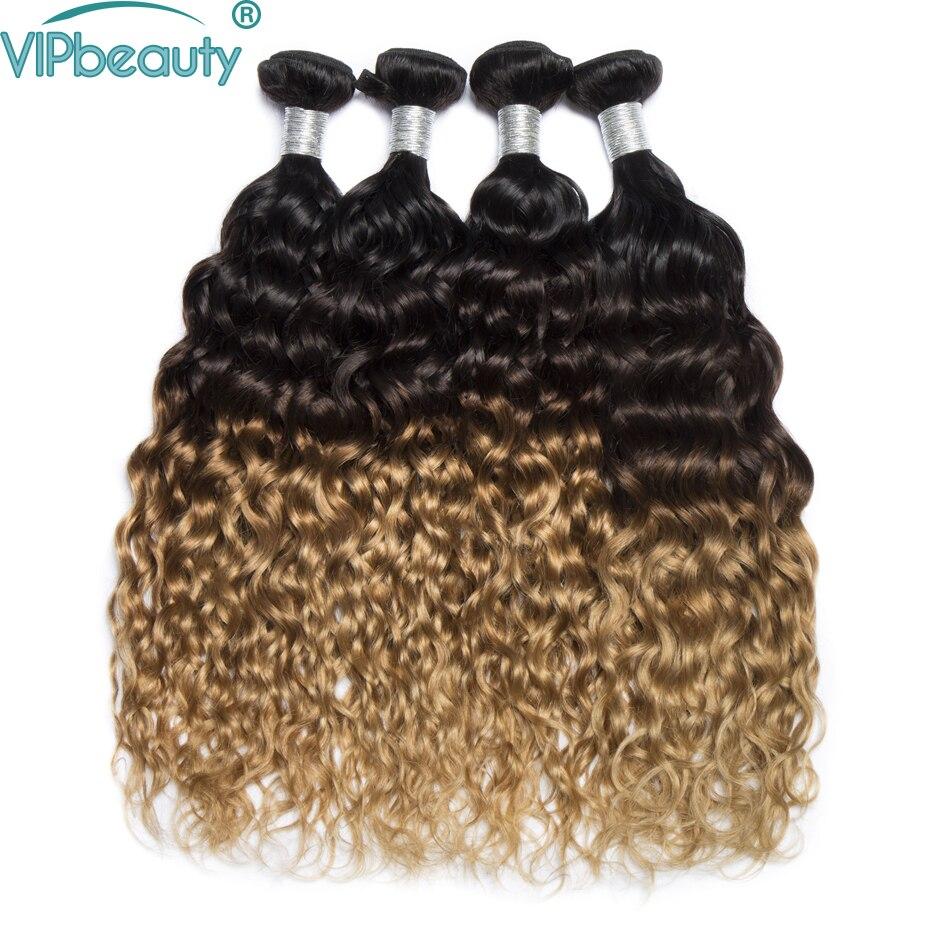Vip Beauty ombre 3 Tone water wave 4 bundles Brazilian hair weave bundles 1b 4 27