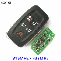 QCONTROL 5 Buttons Car Smart Key for Land Rover Discovery 4 Freelander for Range Rover Sport / Evoque Car Keyless Entry