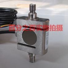 лучшая цена Special tension force sensor /TJL-3B for medical industry