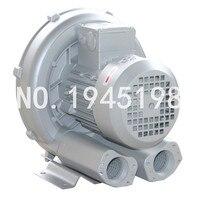 2RB210-7AH16 0.4 кВт/0 5 кВт аквариумный кислородный воздушный кольцевой вентилятор/вихревой насос/регенеративный вентилятор/вакуумный насос/возд...