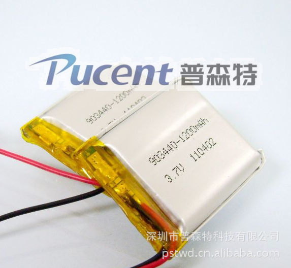 1200MAH polymer battery lithium polymer battery long life lithium battery