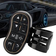 Универсальный руль контроллер с громкости звука bluetooth управления для DVD gps блок радио
