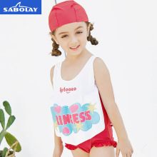 SABOLAY Girls Buoyant Swimming Suits Children One-piece Swimwear Baby Life Saving Conjoined Vest Floating Swimsuit Rash Guard sabolay 2 8 years old baby buoyant swimwear floating girls quick drying one piece vest buoyancy swimsuit float kids swimming