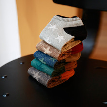 1Pairs/Lot of wholesale stars men thick cotton socks, ship socks male agent